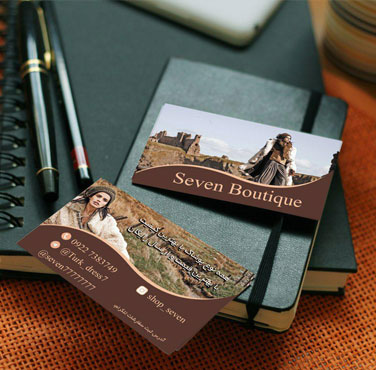 help-design-business-card