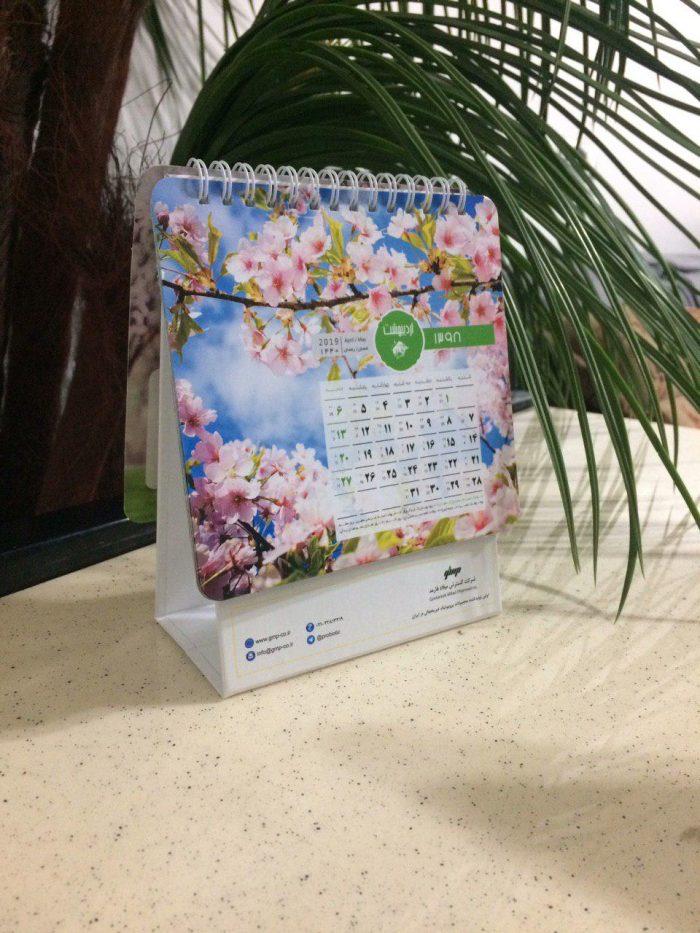 تقویم رومیزی 98