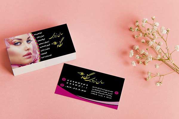 کارت ویزیت فوری | کارت ویزیت فانتزی مدیریتی | کارت ویزیت لاکچری |کارت ویزیت مربع