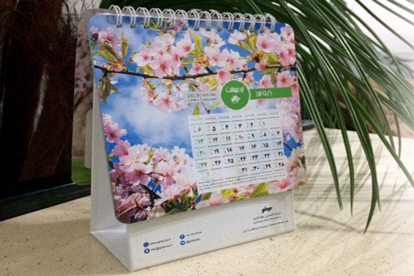 چاپ-تقویم-اختصاصی